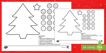 Cutting Skills Christmas Tree Activity Sheet English/Greek - Cutting Skills Christmas Tree Activity - cutting, christmas, xmas, chritmas, chriatmas, christms, ch