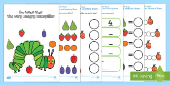 Maths Booklet to Support Teaching on The Very Hungry Caterpillar Arabic/English - The Very Hungry Caterpillar Maths Booklet - the Very Hungry Caterpillar,  Eric Carle, resources, Hun