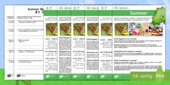 Summer Comprehension Differentiated Activity Sheets English/Mandarin Chinese - Summer Comprehension Differentiated Activity Sheets - summer, reading, comprehension questions, answ