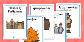 The Gunpowder Plot Display Posters Arabic Translation - arabic