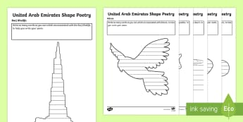 UAE Shape Poem Activity - poetry, UAE, Burj Khalifa, Burj al Arab, Falcon, Desert, Camel