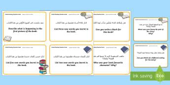 Guided Reading Question Cards Arabic Translation - Arabic/English - الإنجليزية / العربية-Arabic-translation - Guided Reading Question Cards - guided reading question cards, question, cards, guided reading, read