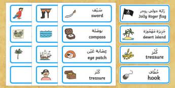 Pirates Word Cards Arabic English