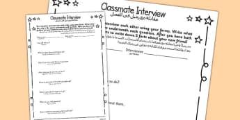 New Classmate Interview Activity Sheet Arabic Translation - arabic, worksheet
