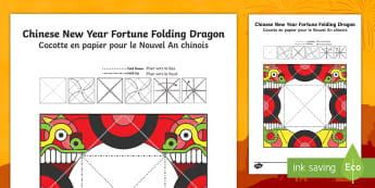 Simple 3D Chinese New Year Dragon Fortune Puppet Paper Craft English/French - Chinese New Year, 3D, dragon, Chinese dragon, paper craft, 3D paper craft, puppet, fortune teller, c