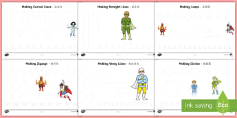 Superhero Themed Pencil Control Activity Sheets English/Mandarin Chinese - Superhero Themed Pencil Control Worksheets - superheroes, pencil, pencilcontrol, superhereos, superh