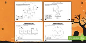 Halloween themed colour by 2d shape worksheet / activity sheet