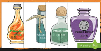 Editable Halloween Potion Bottles (A4) Activity English/Mandarin Chinese - george's marvellous medicine, display, poster, Halloween, pumpkin, witch, bat, scary, black cat, mu