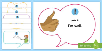 Basic Phrase Display Posters Arabic/English - hello, conversation, translation, pets, home, siblings, colours, food