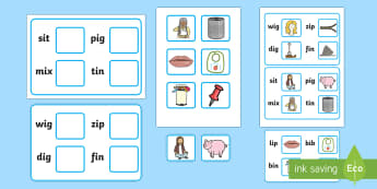 Workstation Pack:  Picture to CVC (i) Four Word Matching Activity Pack