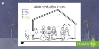 Nativity Scene Colour By Number Welsh - lchristmas, welsh,Nativity, Stori'r Geni, Nadolig, crefft, Christmas, crafft, decoration, addurn, gwy; festival, corrach, elf