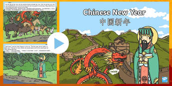 Chinese New Year Story PowerPoint English/Mandarin Chinese - Chinese New Year Story Powerpoint - powerpoint, power point, interactive, powerpoint presentation, c
