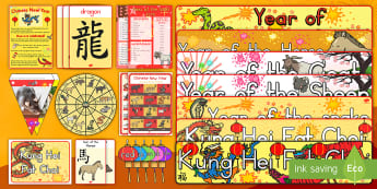 Chinese New Year Display Pack - australia, chinese new year