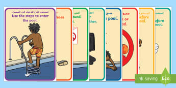 Splash Pool Primary Display Posters Arabic/English  - SEN Resources, Special Educational Needs, Special Schools, Splash Pool, Hydrotherapy Pool, Physiothe