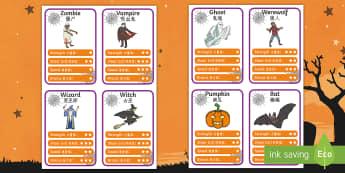 Halloween Character Card Game English/Mandarin Chinese - Halloween Character Top Trump Cards - halloween, top trump, cards, halloween activities, halloween g