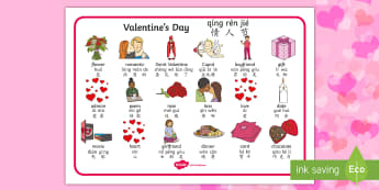 Valentine's Day Word Mat English/Mandarin Chinese/Pinyin - Valentines Day Word Mat - valentines, cupid, love, keywords, mat, Valantines, valintines, valentines