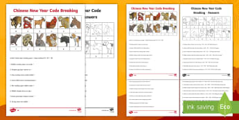 Chinese New Year Code Breaking Differentiated Activity - Zodiac, dog, Moon, Spring,Lantern, place value, addition, subtraction, calculation