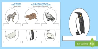 Polar Animal Finger Puppets Arabic/English - The Arctic, Polar Regions, north pole, south pole, explorers, Arabic-translation