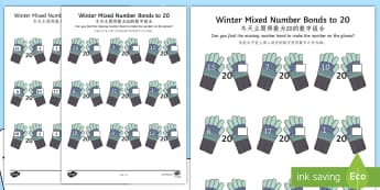 Winter Themed Mixed Number Bonds to 20 Activity Sheet English/Mandarin Chinese - maths, early years, numeracy, year 1, ks1, number, bonds, worksheet, EAL