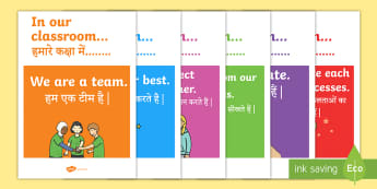 In Our Classroom Display Posters English/Hindi  - In Our Classroom Display Posters - in our classroom poster, in our classroom posters, in our classro