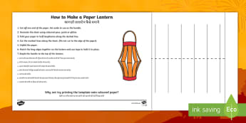 How to Make a Paper Lantern Craft Instruction Worksheet / Activity Sheets English/Hindi - how to make, making, your own, make, craft, chinese new year, chinese new year lantern, new year lan