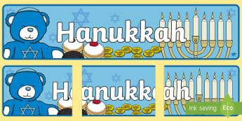 Baner Arddangosfa Hanukkah - Hanukkah, gwyl goleuni. light festival, miracel, gwyrth, jerwsalem,Welsh-translation