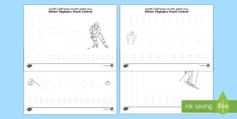 Winter Olympics Pencil Control Activity Sheets Arabic/English - Winter Olympics Pencil Control Worksheets - winter, olympics, pencilcontrol, wnter, wintre, olypics,