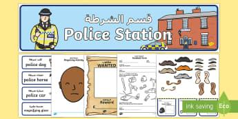 Police Station Role Play Pack Arabic/English - Police Station Role Play Pack - Police Station Role Play, police, policeman, police station resource