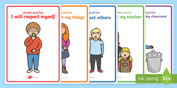Respect in the Classroom Display Posters Arabic/English - Respect in the Classroom Display Posters - respect posters, respect in the classroom posters, respec