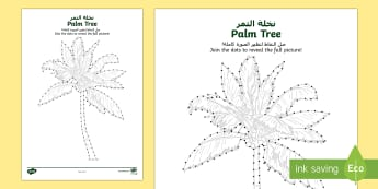 Date Palm Dot-to-Dot Worksheet / Activity Sheet Arabic/English - Science, Living World, UAE, desert, plants, colouring, dot to dot, date palm, tree, adaptation, acti