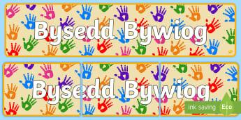 Baner Arddangosfa Bysedd Bywiog -   Bysedd bywiog, dwylo prysur, funky fingers, baner arddangosfa, baner, arddangos, cymraeg,Welsh-tra