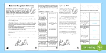 Behaviour Chart Pack Overview Parent and Carer Information Sheet Arabic/English - help, advice, support, behaviour management, reward,Arabic-translation