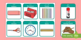 Stationery Flashcards Arabic - Arabic/English - - flashcards, stationery,  printable, Early Years, EYFS, KS1, KS2, EAL, Arabic.,Arabic-translation
