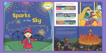 Sparks in the Sky eBook - Bonfire Night, fireworks, guy fawkes, bonfire, sparklers, rockets, festival, celebration, november,