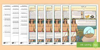 Survival in Ancient Egypt Differentiated Reading Comprehension Activity English/Arabic - history, english, reading, questions, enquiry,egipt,eygpt,egyot,comprehesion,comprehnsion,comprehent