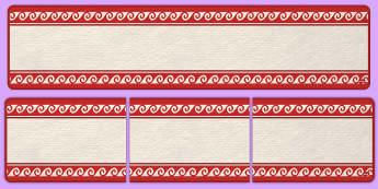 Bannière : Les romains, à éditer et modifier Banderole d'affichage - Rome, romains, romans, nombres romains, roman numbers, histoire, history, antiquité, gallo-romains,