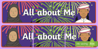 All about Me Display Banner -  My family, UAE Heritage, traditional culture, dress