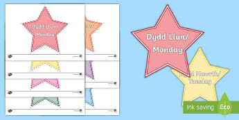 Multicoloured Stars Days of the Week Display Cut-Outs English/Welsh - Bilingual Welsh and English Displays, Incidental Welsh, displays, days of the week, dyddiau'r wythn