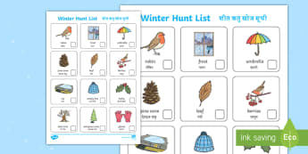 Winter Hunt Checklist English/Hindi - Winter Hunt, Checklist, can you see, sensory walk, winter sensory walk, winter items, winter objects
