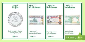 UAE Year 3 Money A4 Display Poster - Arabic/English - UAE Year 3 Money, dirhams, aed notes, money, measures, uae money, uae currency, Arabic-translation
