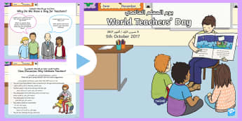 KS1 World Teachers' Day PowerPoint Arabic/English  - World, teachers, day, appreciation, People, job, 5th, October, Powerpoint, ppt, EAL