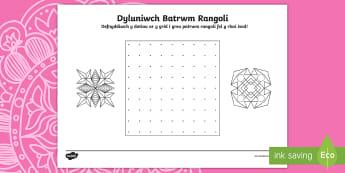 Templed Dylunio Patrwm Rangoli  - Diwali, diwali, divali, rama and sita, Rama and Sita, RE, Addysg Grefyddol, Yearly Events, Dathliada
