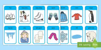 शीतकालीन शब्द और चित्र - पेंगुइन, स्लेज, हिम कण, बर्फ, ध्रुवीय भा