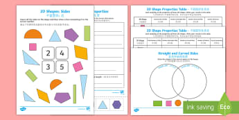 Properties of 2D Shapes Activity Pack English/Mandarin Chinese - Properties Of 2D Shapes Activity Sheets - 2d, shapes, activity, shpes, 2d shaes, 2Dshape, 2d shaoes,