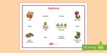KS2 Epiphany Word Mat - bible story, bible stories, christmas, baby jesus, jesus, wise men,