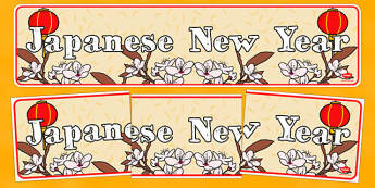 Japanese New Year Display Banner - new year, display banner, display, banner, japanese, japanese new year
