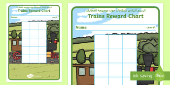 Train Sticker Reward Charts Arabic - Arabic/English - الإنجليزية / العربية - Transport, Sticker, Stamp, Reward Chart, Trains, EAL, Arabic.,Arabic-translation