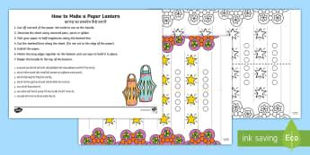 Diwali Paper Lantern Craft Templates Craft Instructions English/Hindi - Diwali Celebrations, colourful, hangings, lights, handmade, homemade, Diwali fun, EAL, Hindi