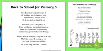 Back To School Primary 5 Poem - term, class, New, Year, Beginning, september