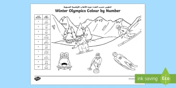 KS1 Winter Olympics Colour by Number Arabic/English - recognising numbers, colouring in, olympics colouring, 2018, Y1 and Y2, EAL,Arabic-translation